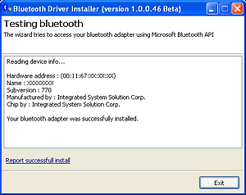 윈도우10 블루투스 드라이버 설치화면 4
