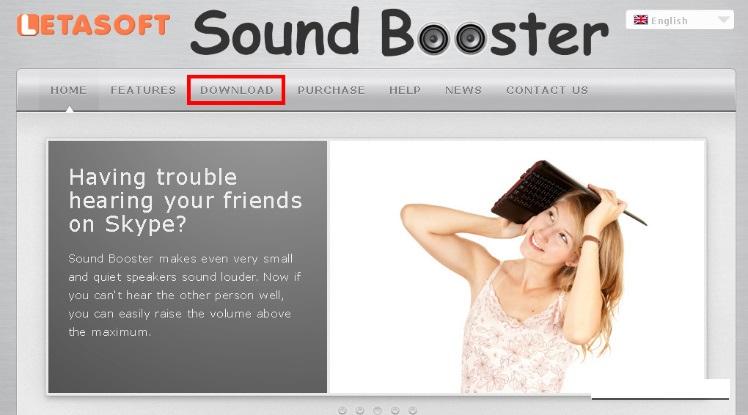 [사진 = Letasoft Sound Booster 프로그램 사용해보기(C)]