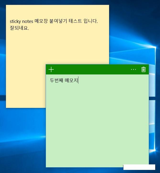 [사진 = 윈도우10 sticky notes 실행(C)]